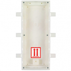 2N® Helios IP Verso - flush mount i
